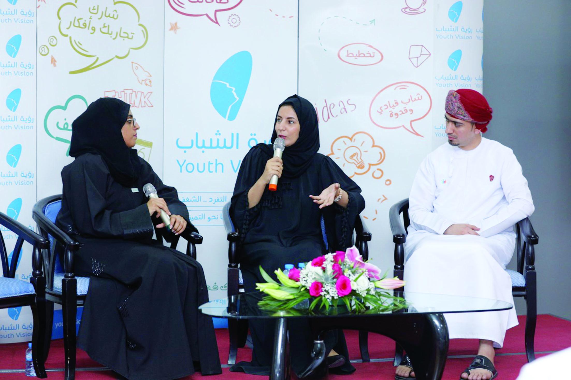 """""""الوطنية للشباب"""" : 80 مبادرة شبابية و11 مشروع"""