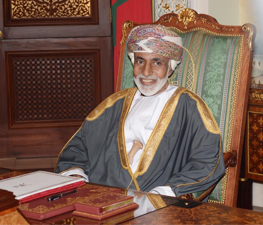جلالة السلطان المعظم يصدر أربعة مراسيم سلطانية سامية