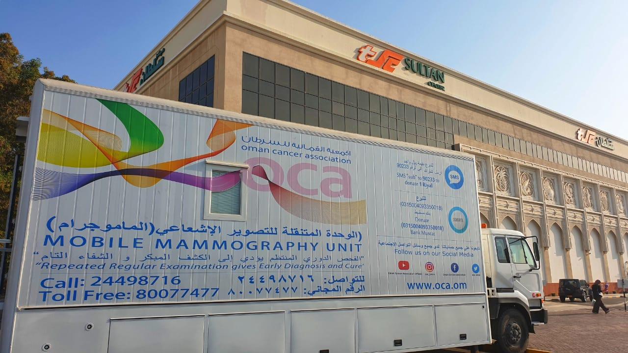 """""""مركز سلطان"""" يشجع نمط الحياة الصحية"""
