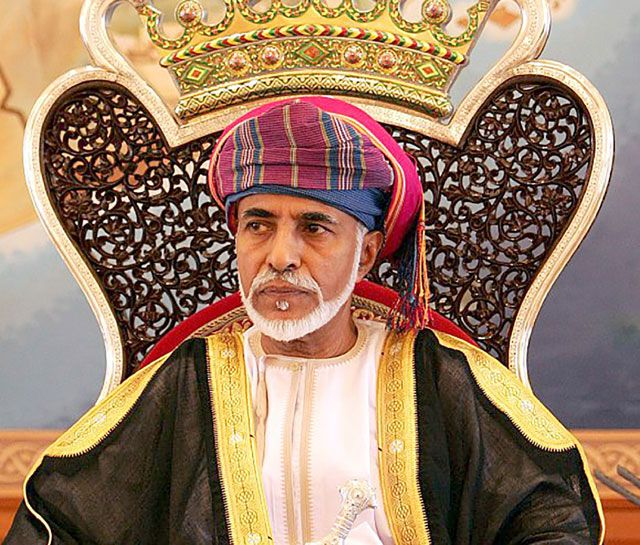 مرسوم سلطاني بمنح الجنسية العمانية لـ 19 شخص