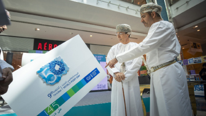 World Post Day marked with a host of activities