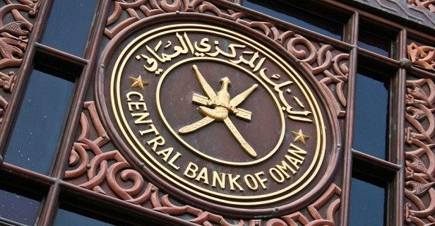 البنك المركزي يؤكد: الإصلاحات الاقتصادية للسلطنة تسير على الطريق الصحيح