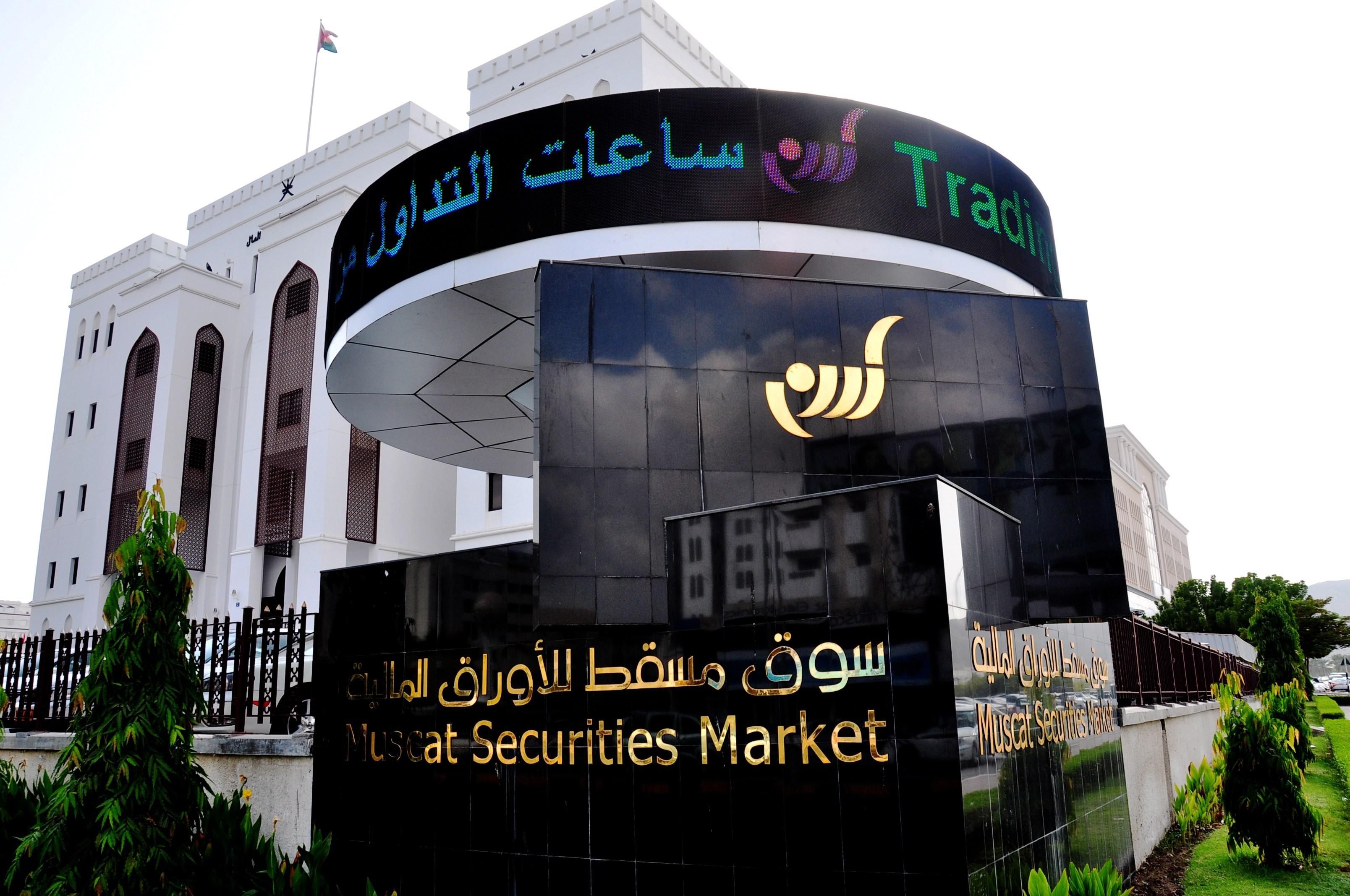 18 بليون ريال عماني القيمة السوقية لسوق مسقط للأوراق المالية