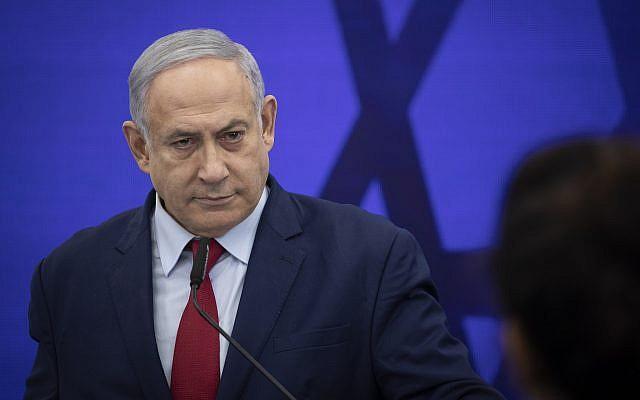 """نتنياهو يعلن مسؤوليته عن اغتيال """"أبو العطا"""" وعن تمسكه باحتلال الضفة"""