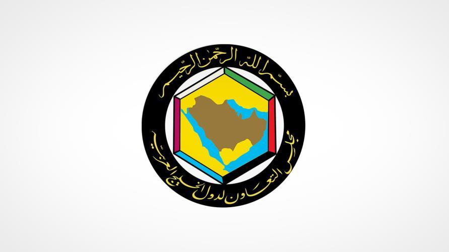 الخميس ..السلطنة تستضيف اجتماعات وزراء التجارة لدول مجلس التعاون