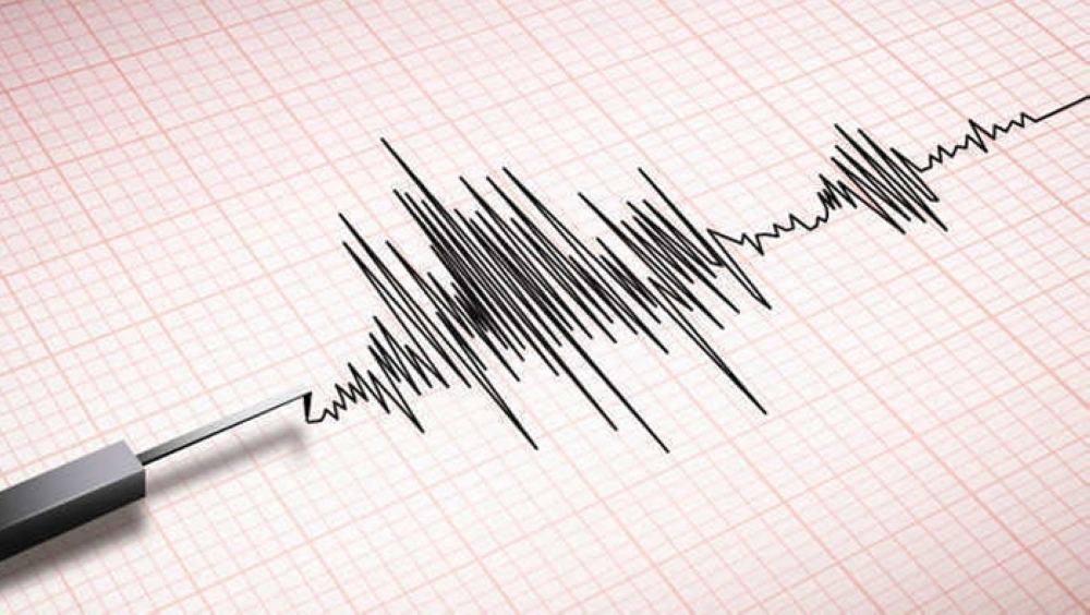 Earthquake reported 209 km away from Oman
