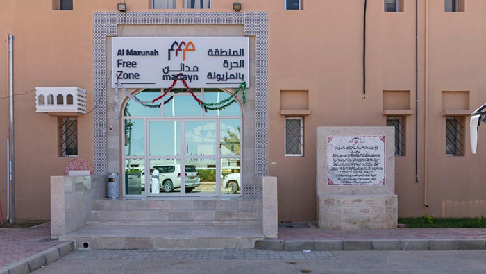 Expanding and attractive portfolio of opportunities in Al Mazunah Free Zone