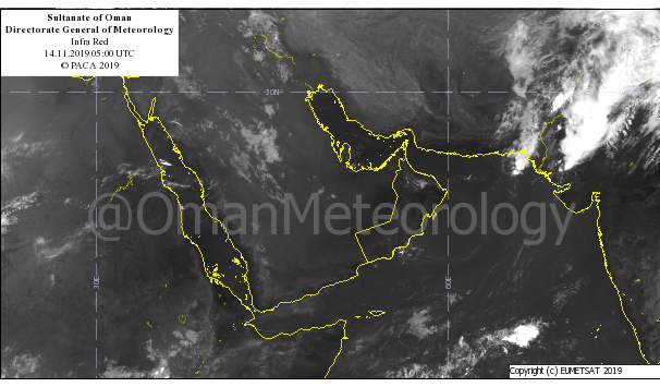 Chances of isolated rain in Oman