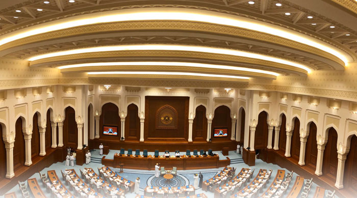 State Council hold first annual meeting