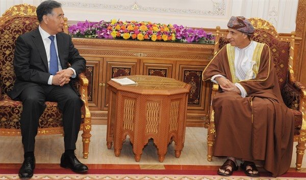 Sayyid Fahd meets top Chinese official