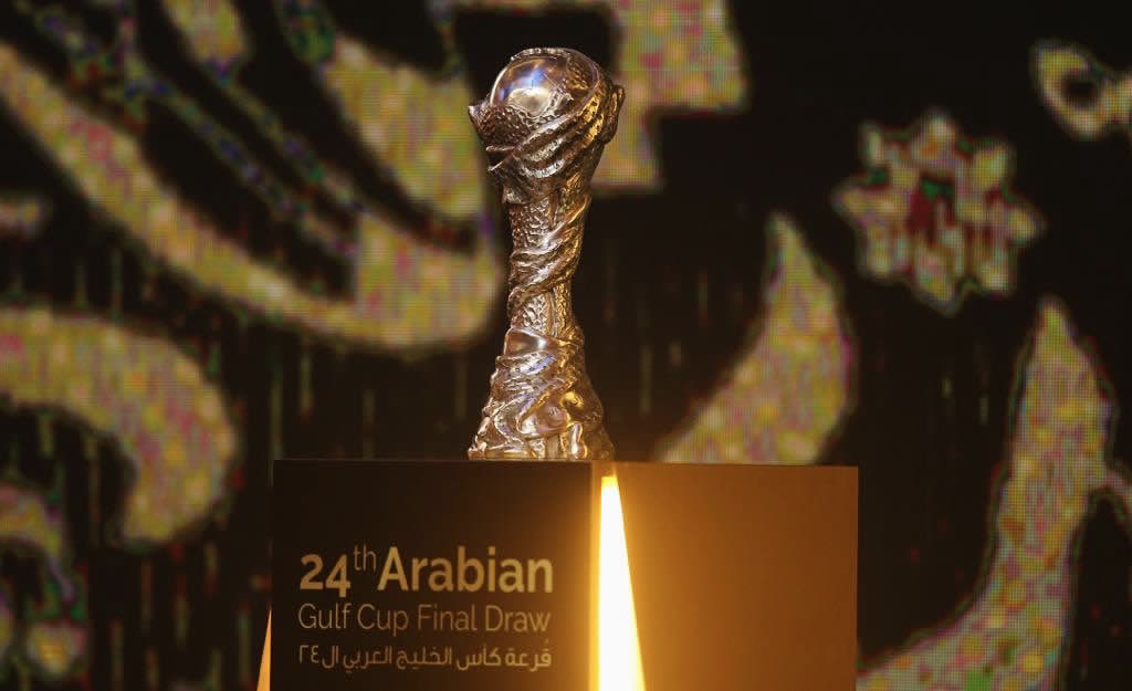 Gulf Cup draw: Defending champions Oman in Group B