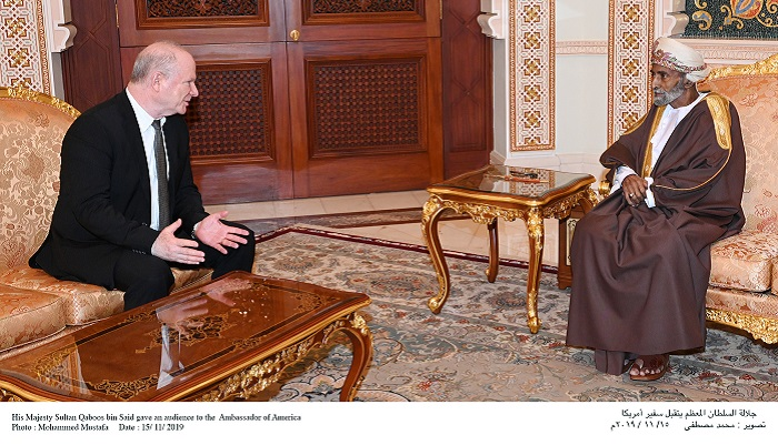 His Majesty bids farewell to US Ambassador