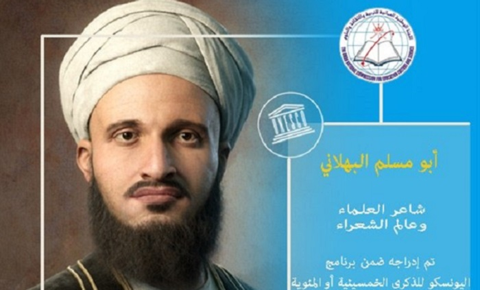 Omani poet recognised by UNESCO
