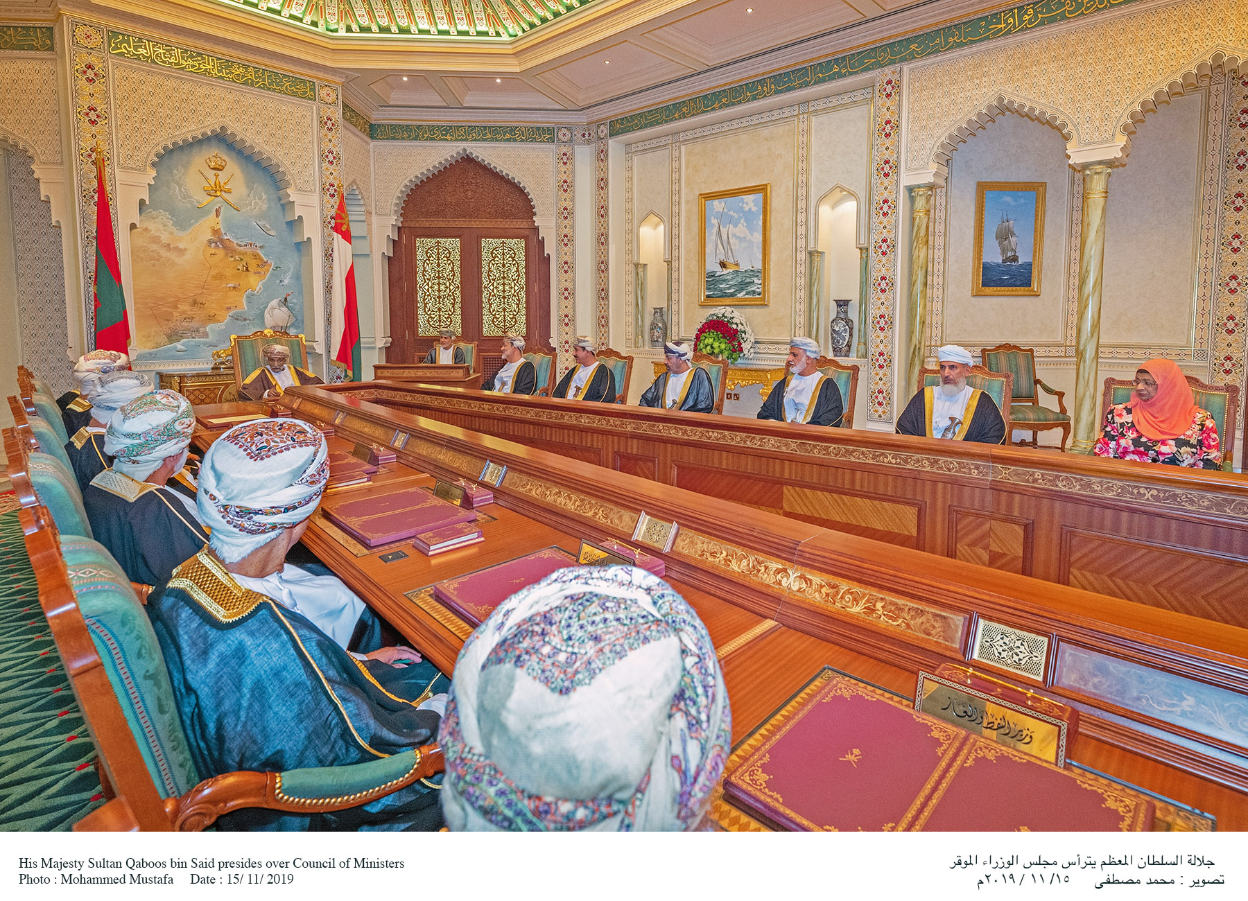 In Pictures: His Majesty Sultan Qaboos presides over Cabinet meeting