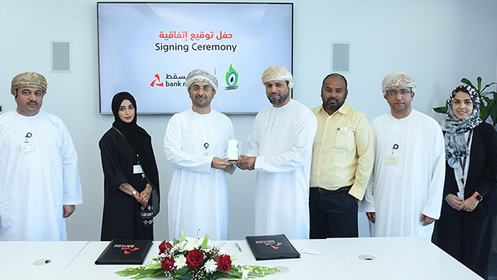Bank Muscat to provide Corporate Internet Banking solution to Al Ramooz Group