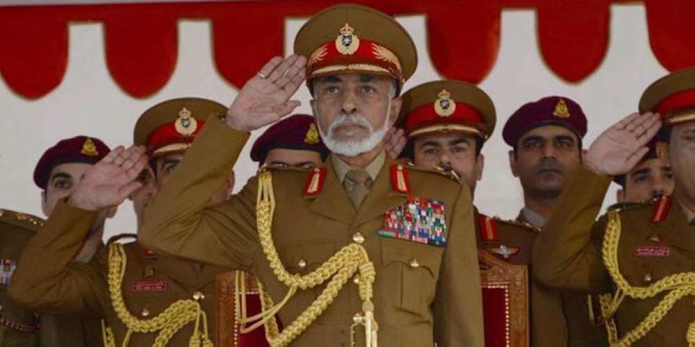 His Majesty the Sultan to preside over military parade