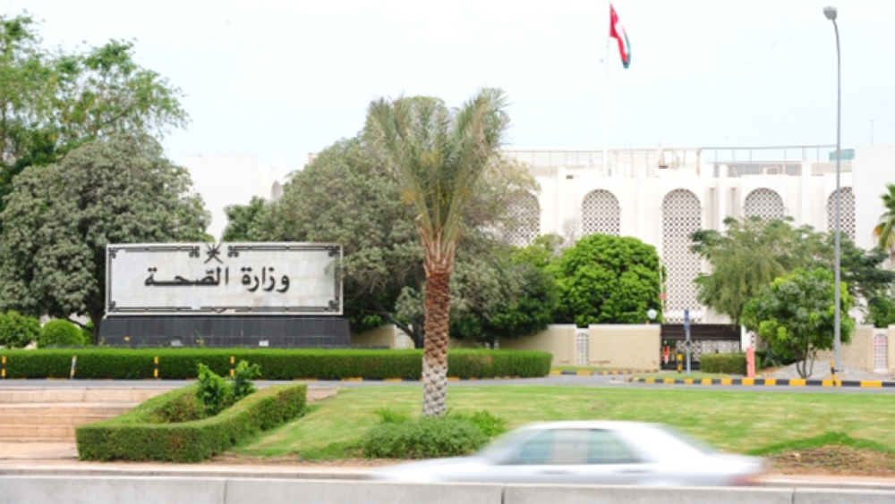 Health Ministry announces service fees for expats in Oman