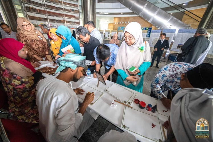"""الإعلام الإندونيسي: معرض """"رسالة عمُان الإسلامية"""" فرصة رائعة للترويج للسلطنة"""