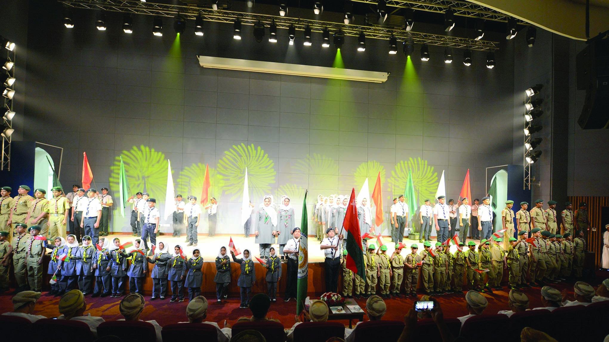 التربية والتعليم تحتفي بالذكرى السنوي الـ36 لتنصيب جلالته كشافا أعظم للسلطنة
