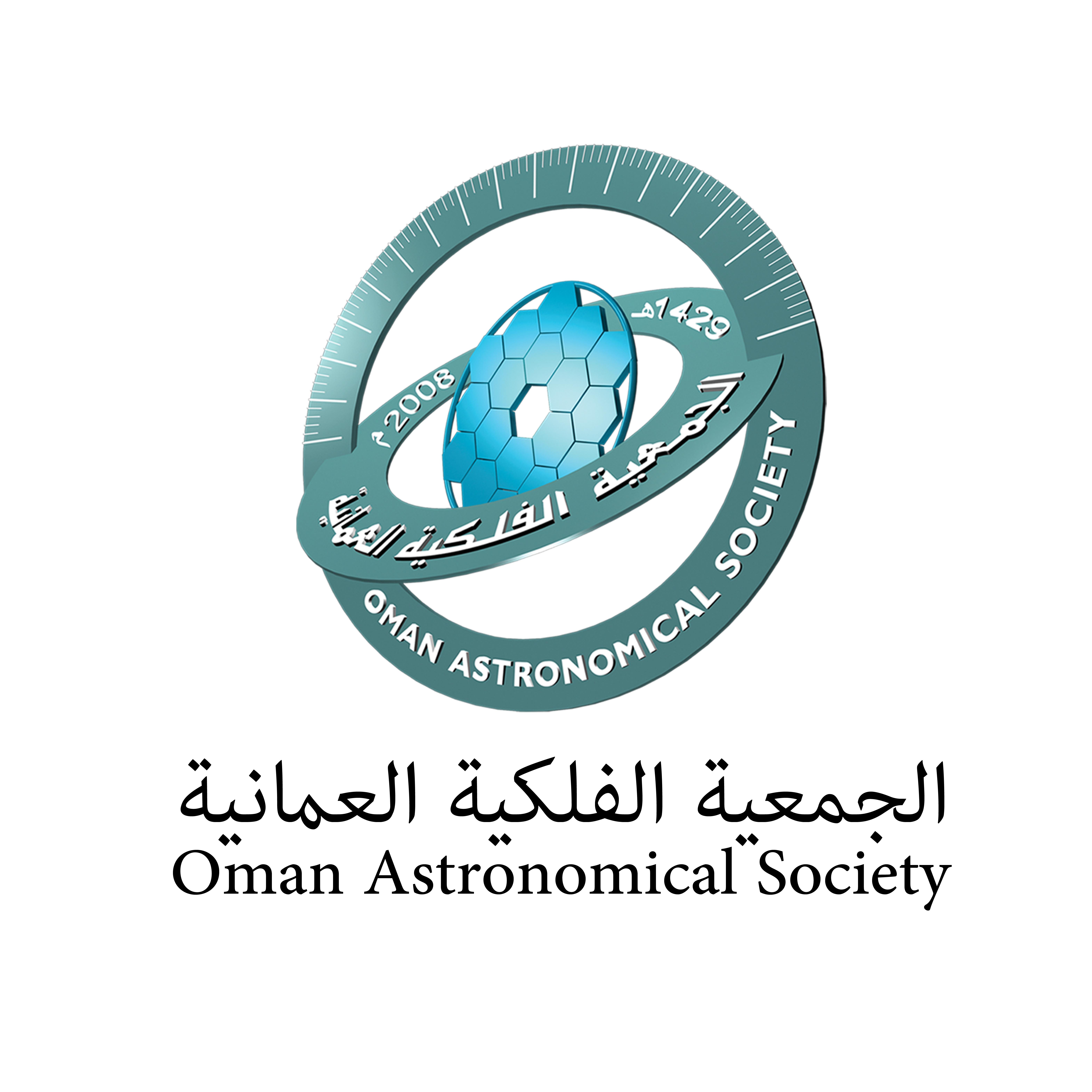 الفلكية العمانية تعلن عن برامج مشروع الكسوف الحَلَقي