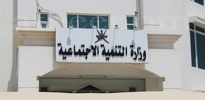 غدا.. تعليق العمل بمراكز التأهيل الحكومية والأهلية والخاصة