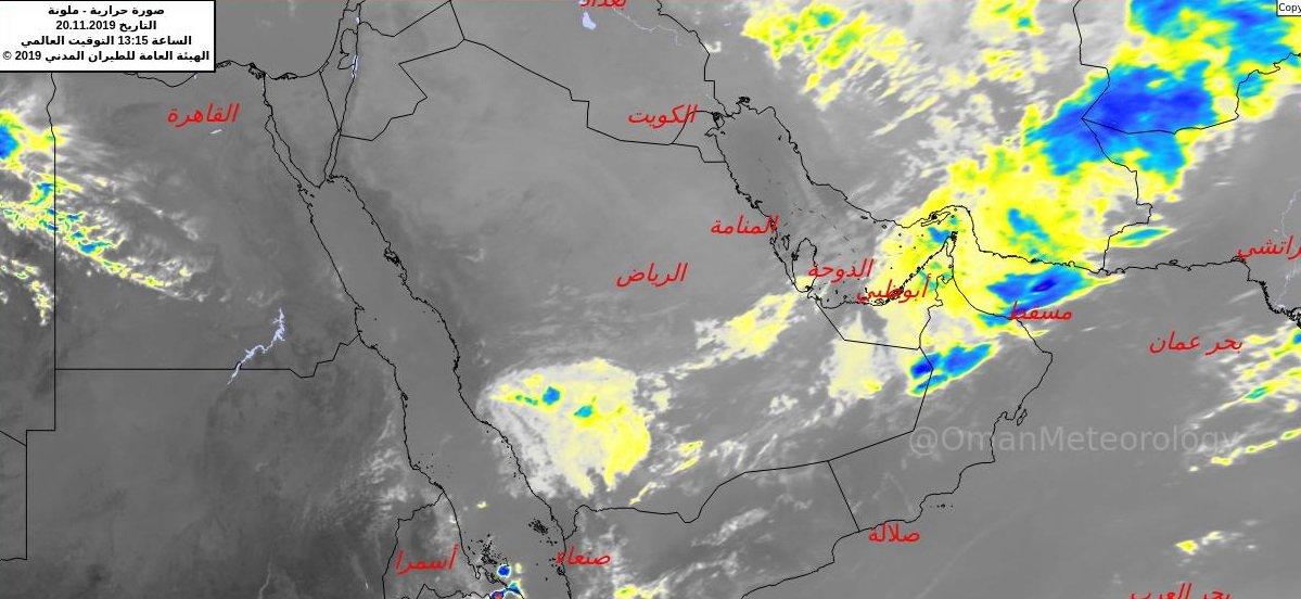 توقعات بهطول الأمطار مجددا صباح غدا بمسقط وعدة محافظات
