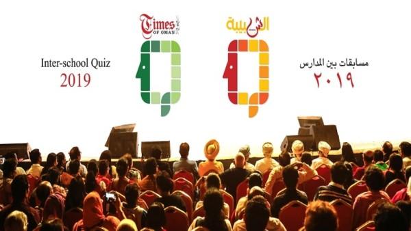 Times of Oman, Shabiba quizzes postponed