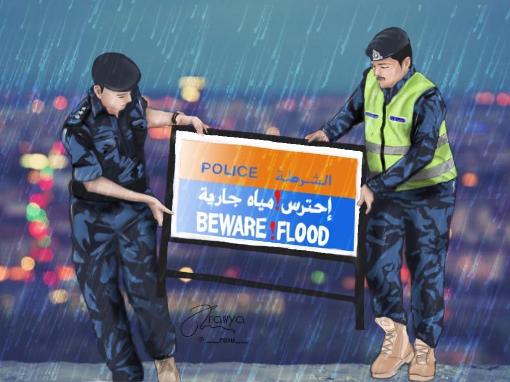 Oman weather: Al Amerat-Baushar road closed due to rain