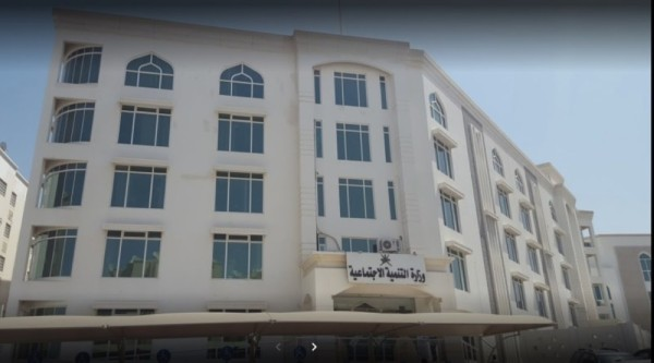 Oman's social welfare home to charge some guests
