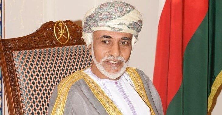 جلالة السلطان المعظم يصدر مرسوما ساميا بتعيين أعضاء في مجلس الدولة