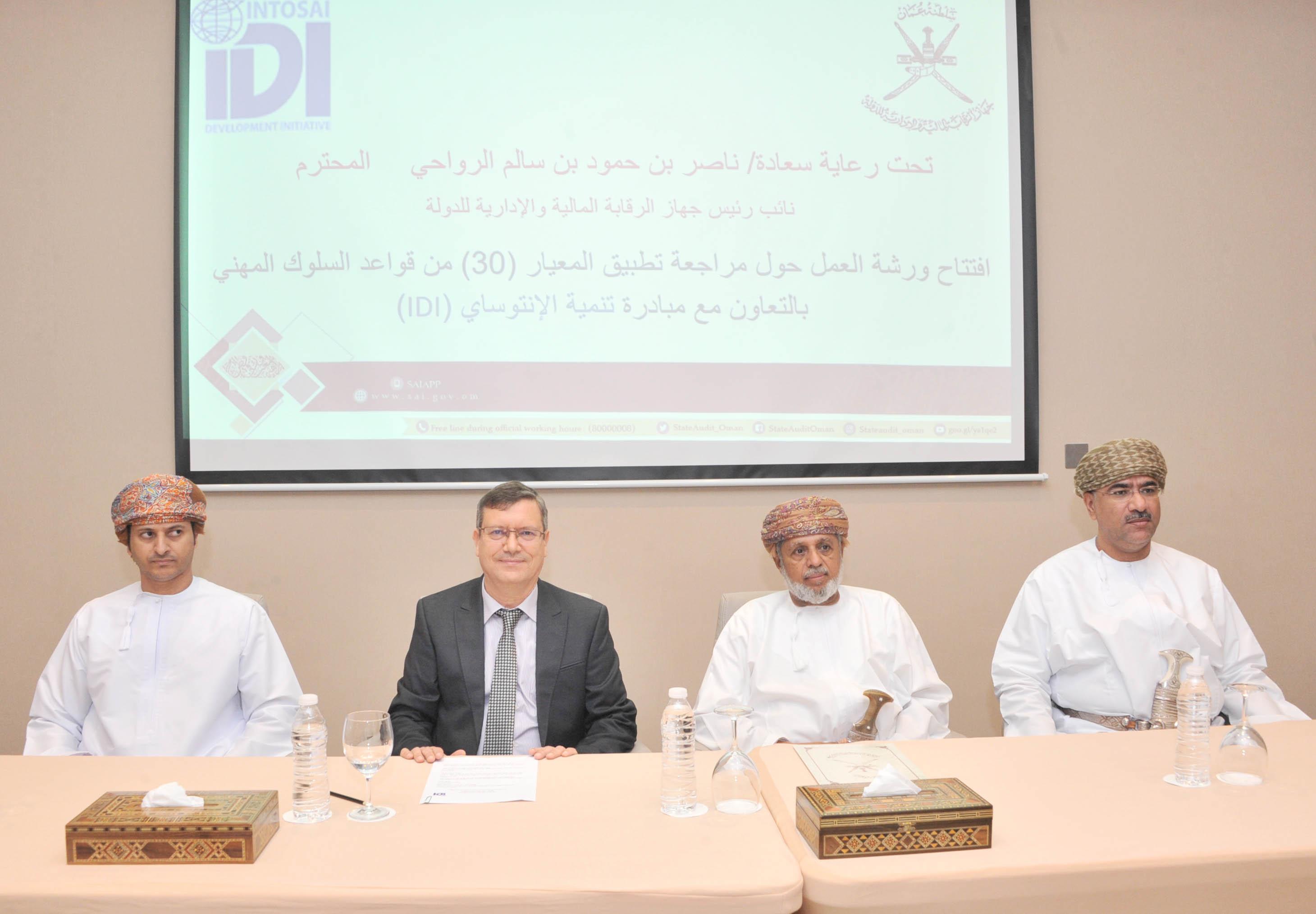"""بمشاركة 13 دولة عربية.. بدء فعاليات البرنامج التدريبي حول دور الأجهزة في """"مكافحة الفساد"""""""