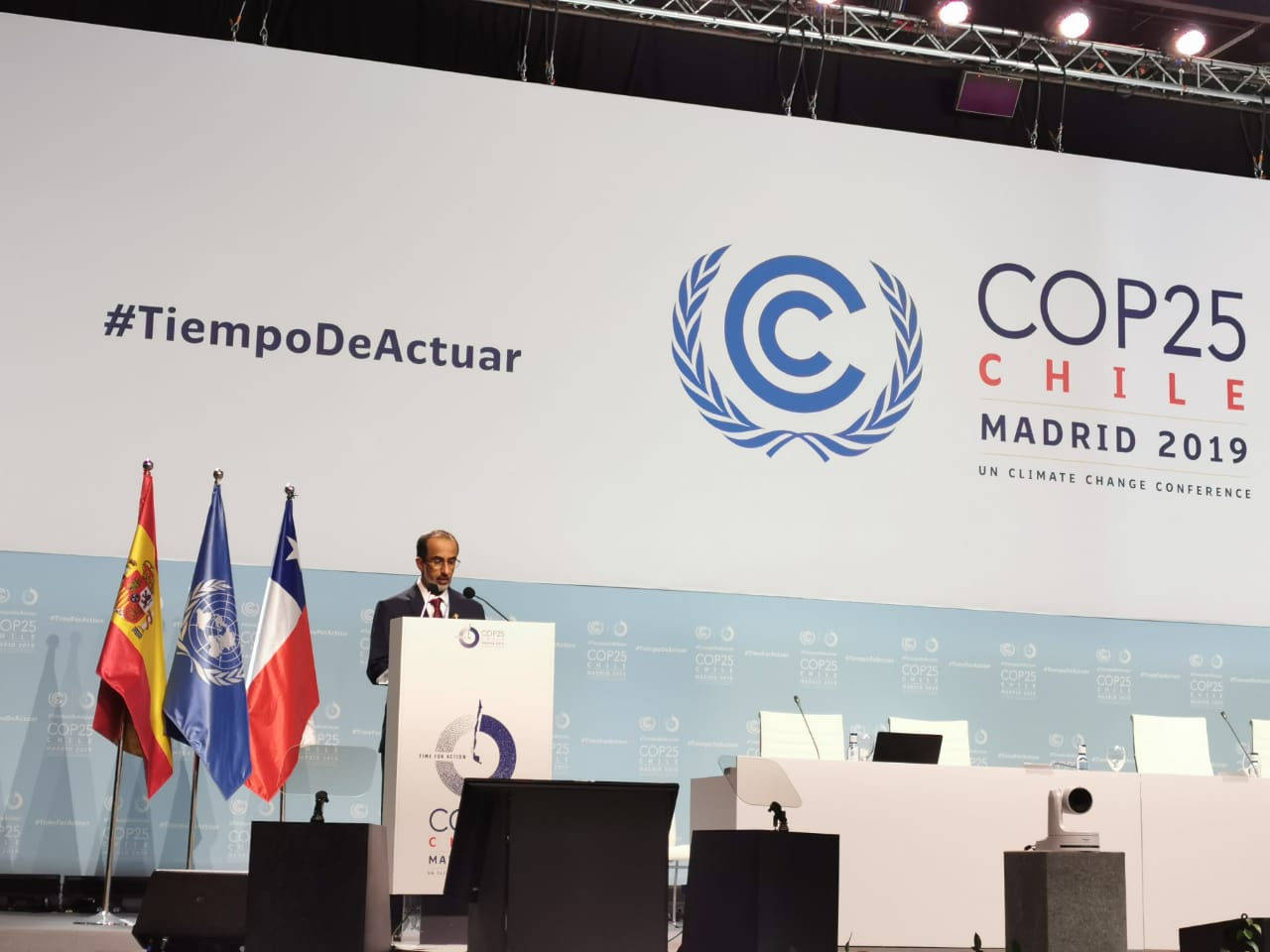 السلطنة تؤكد في قمة المناخ بمدريد على المضي قدما في إلتزاماتها الدولية