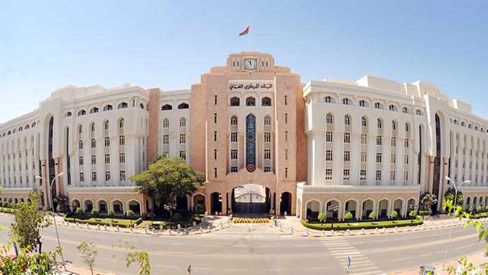Oman to raise OMR200 million in bond issue