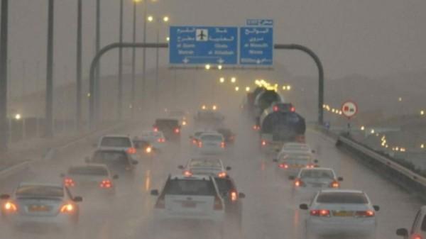 Air depression to impact parts of Oman