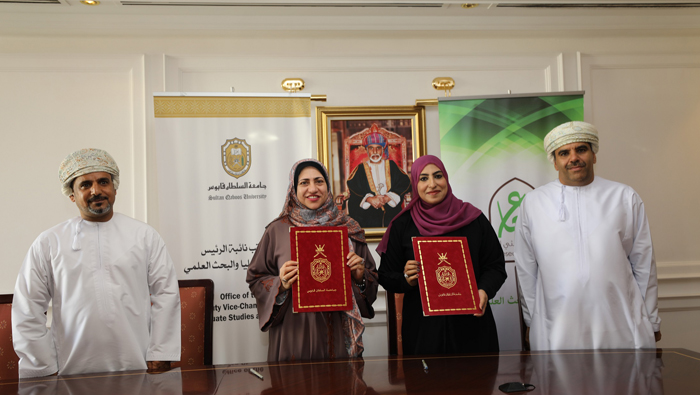 TRC, SQU sign agreement for research project