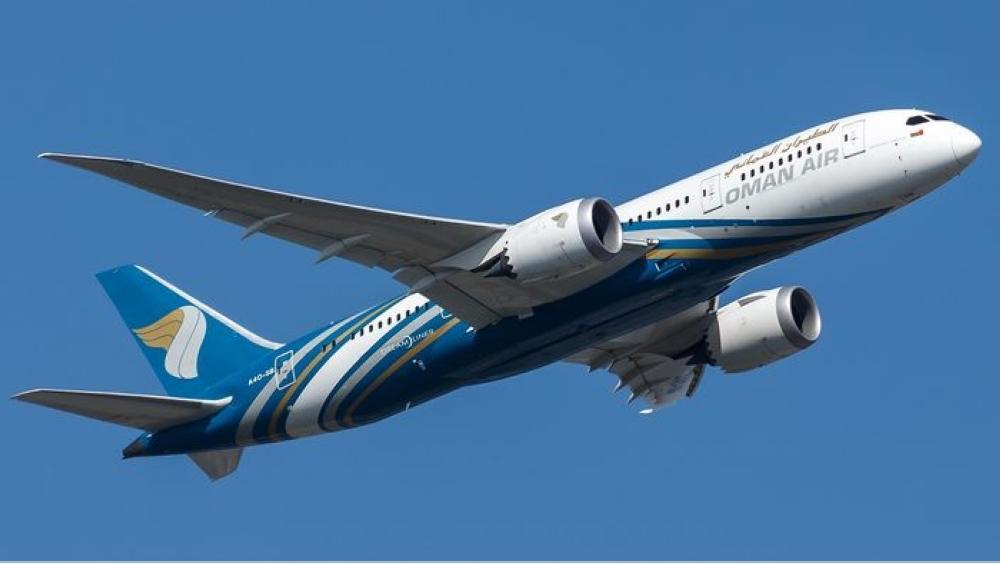 Oman Air stops flights to Athens