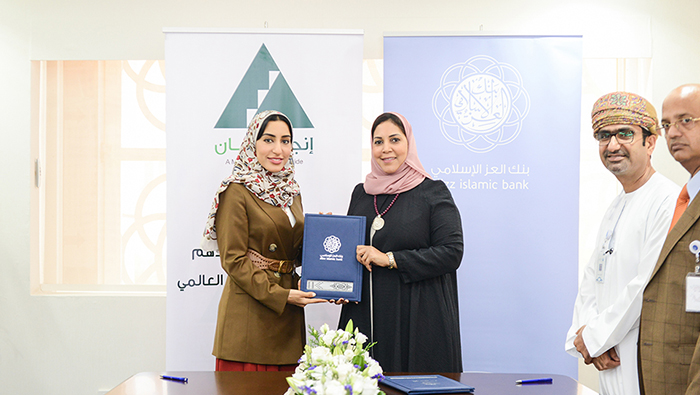 Alizz Islamic Bank and Injaz Oman sign MoU