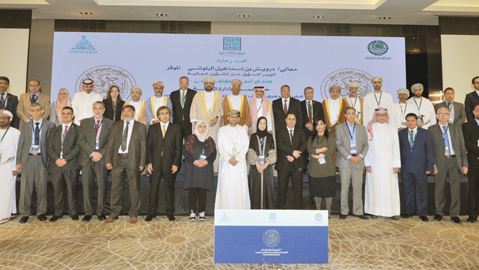 Arab conference to focus on sustainable development goals