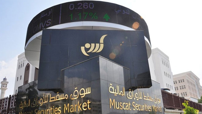 Oman's share index closes marginally lower