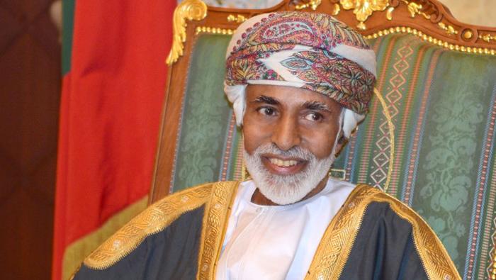 His Majesty congratulates President of Mauritius