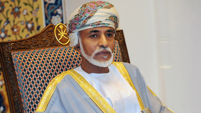 His Majesty receives thanks cable from Sri Lanka President