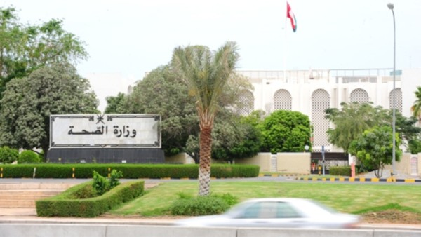 Ministry issues statement on Omani patient in UAE
