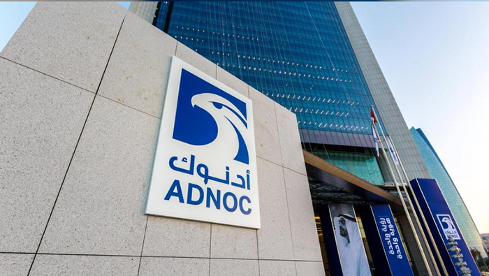 Adnoc Investor Forum highlights UAE's attractiveness as global investment destination