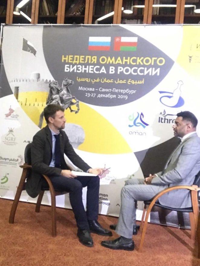 """""""إثراء"""" تدعو روسيا للمشاركة في أكبر خزان نفط في العالم بالدقم"""