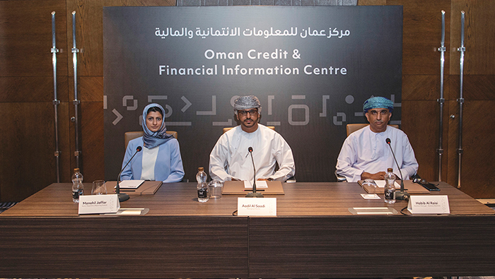Oman's first National Databank Centre inaugurated