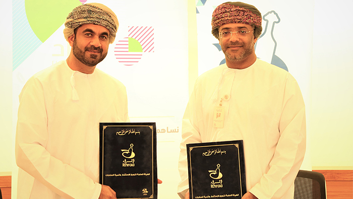 EJAAD and Ithraa collaborate on innovation