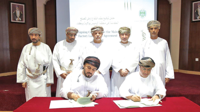 Land lease agreement signed