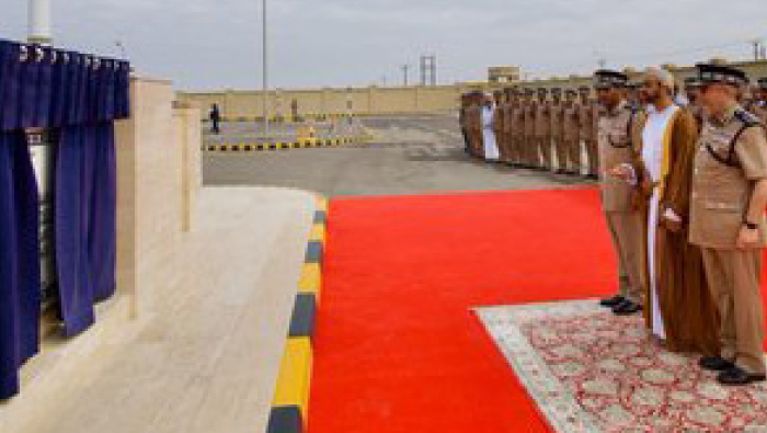 Royal Oman Police celebrates opening of Mahout police building