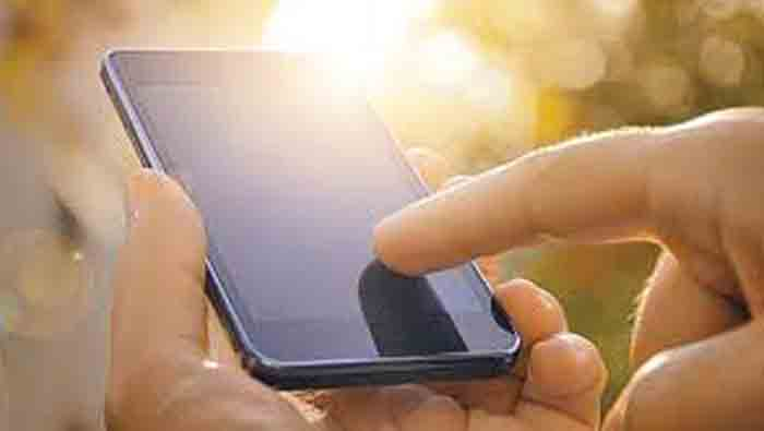 New app for phones launched by Ministry of Information