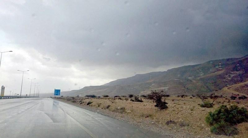 الأرصاد : فرص لأمطار متفرقة على محافظتي مسندم وشمال الباطنة